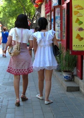Nice Chinese girls