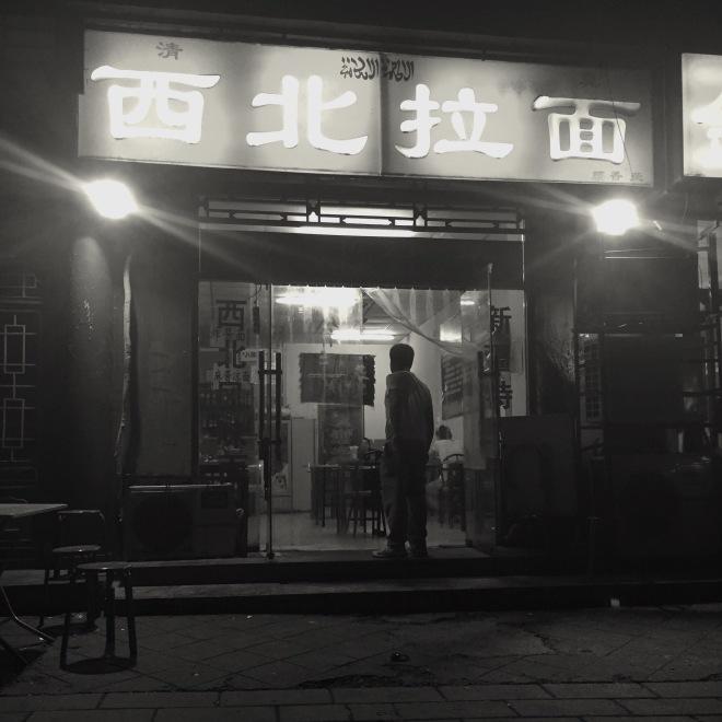 beijing xinjiang restaurant
